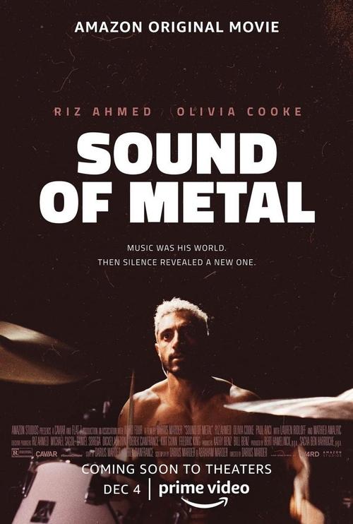 Las donas con azúcar de Sound of Metal