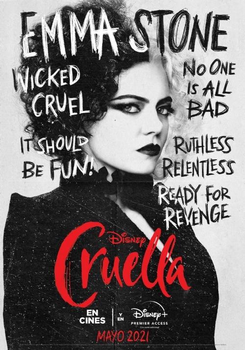 Los crumpets de Cruella 2021